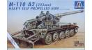 1/35-Μ-110 Α2 203ΜΜ